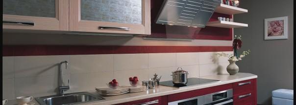 Итальянская кухня «Beverly»