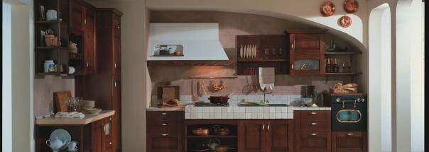 Итальянская кухня «Giulia»