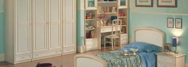 Итальянская детская комната «Giulia»