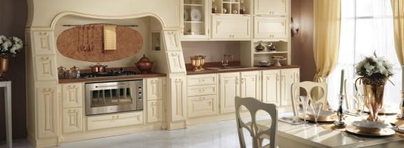 Итальянская кухня «Marlene Gold»