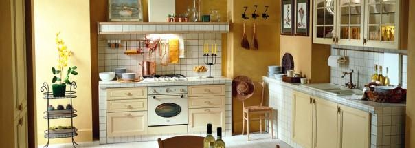 Итальянская кухня «Primavera»
