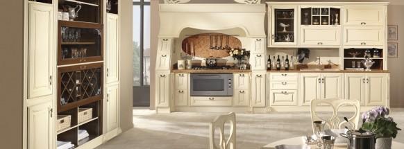 Итальянская кухня «Sophie»