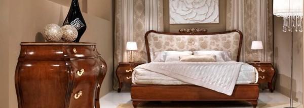 Итальянская спальня «Harmony Ivory»