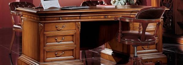 Итальянский кабинет «Montalcino»