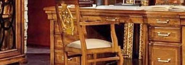 Итальянский кабинет «Galileo»