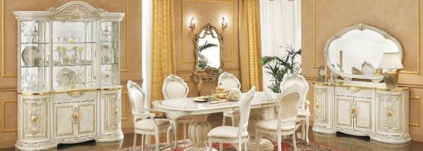 Итальянская гостиная  «Leonardo»
