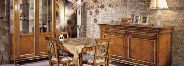 Итальянская гостиная «Анастасия»