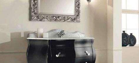 Итальянская мебель для ванной «Nauplio»