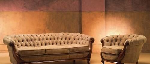 Итальянский комплект мягкой мебели «Newchester»