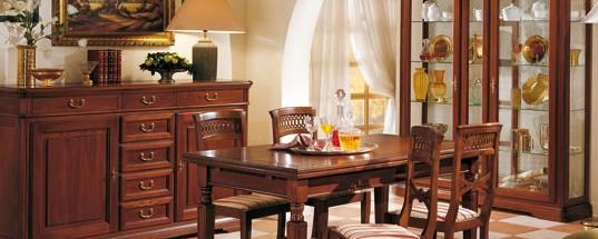 Итальянская гостиная  «Elegance Giorno»