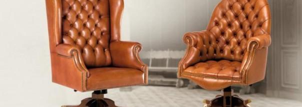 Испанское кресло «Т100»