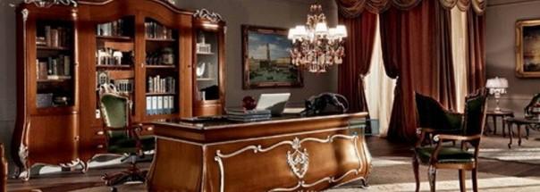 Итальянский кабинет «Villa Venezia»