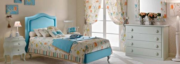 Итальянская детская спальня «Compozitione art 8″