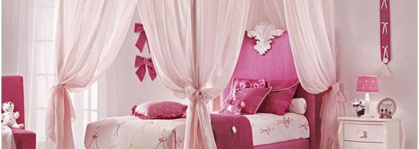 Итальянская детская спальня «Compozitione art 16″