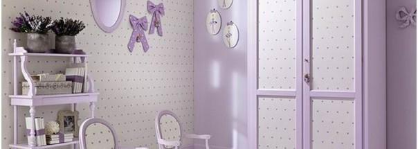 Итальянская детская спальня «Compozitione art 10″