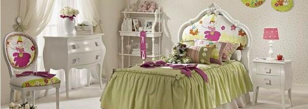 Итальянская детская спальня «Compozitione art 18″