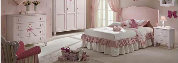 Итальянская детская спальня «Compozitione art 15″