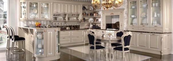 Итальянская кухня «Artemide»