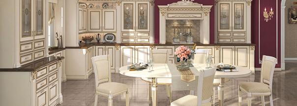 Итальянская кухня «Nice Avorio»