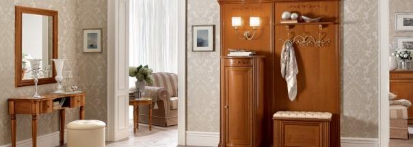 Итальянская мебель в прихожую «Siena»