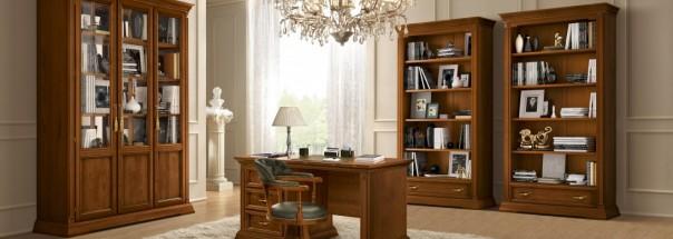 Итальянская гостиная мебель «Treviso»