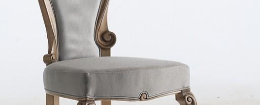 Итальянский стул «Stella del Mobile art 4″
