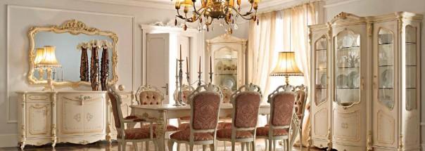Итальянская гостиная «Barocco»