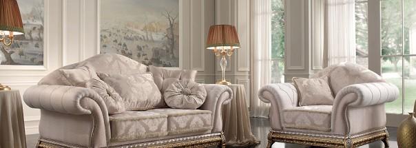 Итальянская мягкая мебель «Emily»