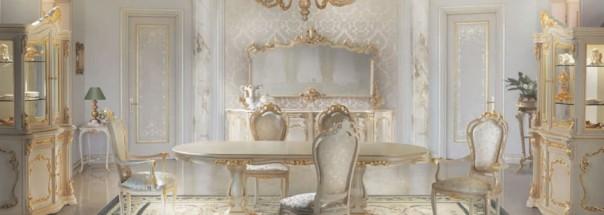 Итальянская гостиная «Rembrant»