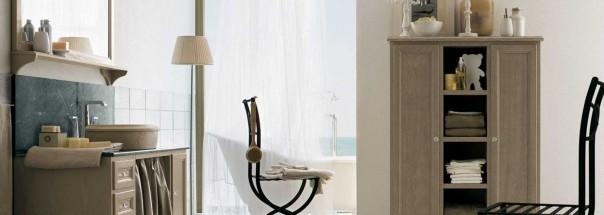 Итальянская мебель для ванных комант «Paestum»
