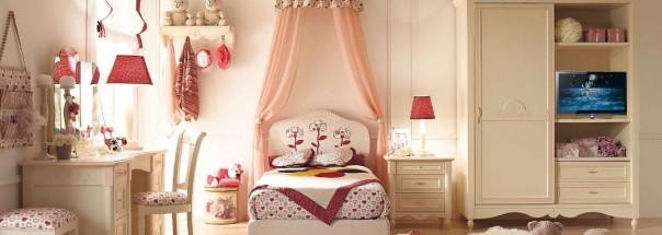Итальянская детская комната «Comp. 200″