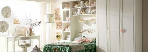 Итальянская детская комната «Comp. 308″