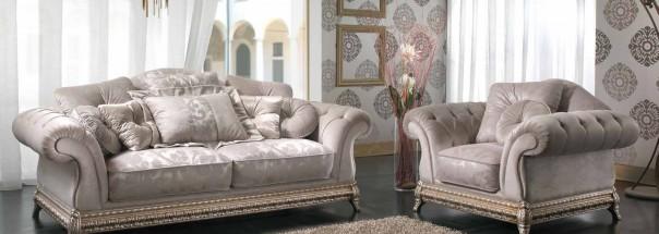 Итальянская мягкая мебель «Anastasia»