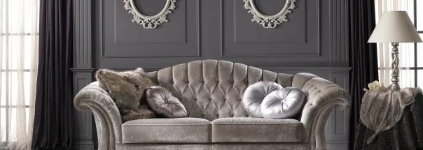 Итальянская мягкая мебель «Elettra»