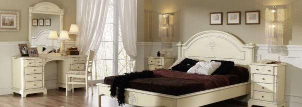Испанская спальня «Campina»
