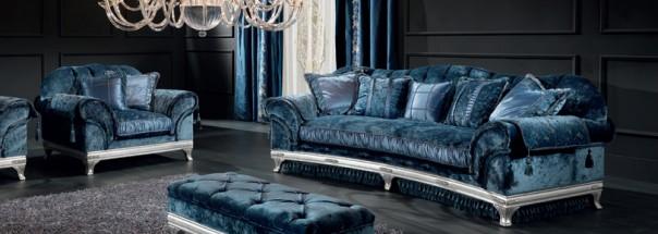 Итальянская мягкая мебель «Cristina»