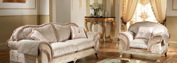 Итальянская мягкая мебель «Folia»