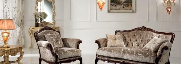 Итальянская мягкая мебель «Lissi»