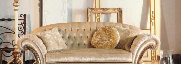 Итальянская мягкая мебель «Diletta»